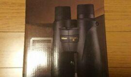 Ďalekohľad Nikon DCF Monarch 5 20×56